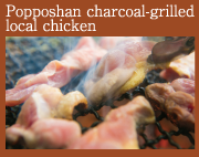 Popposhan charcoal-grilled local chicken